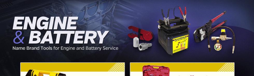 Engine & Battery
